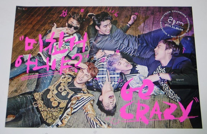 GO CRAZY - 2PM