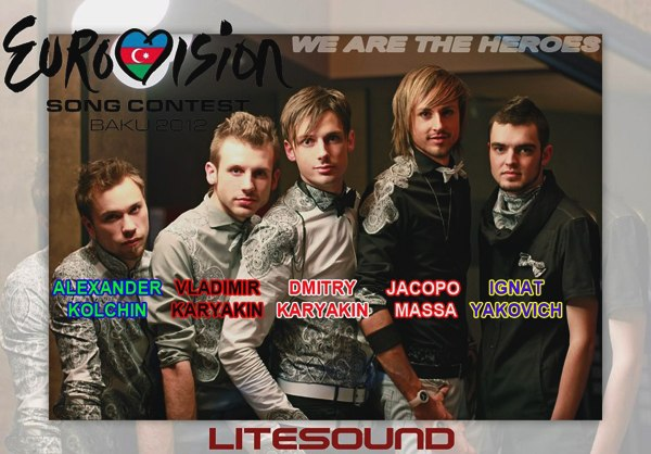 We Are The Heroes (Беларусь) - (Евровидение 2012) Litesound